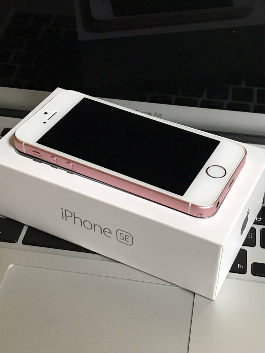良品・ KDDI AU・Apple iPhone SE 64gb・ローズゴールド・安心・一括購入・