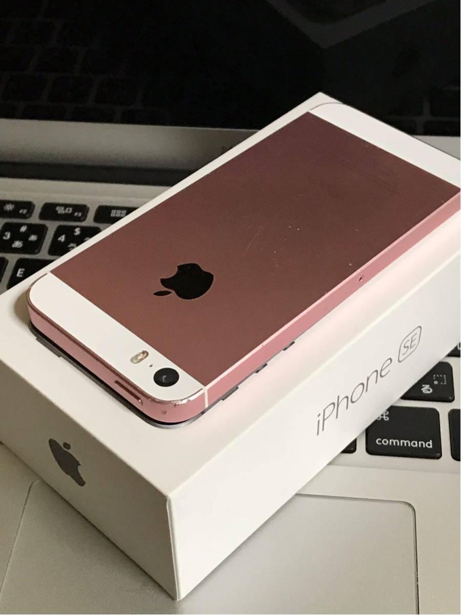 良品・ KDDI AU・Apple iPhone SE 64gb・ローズゴールド・安心・一括購入・_画像4