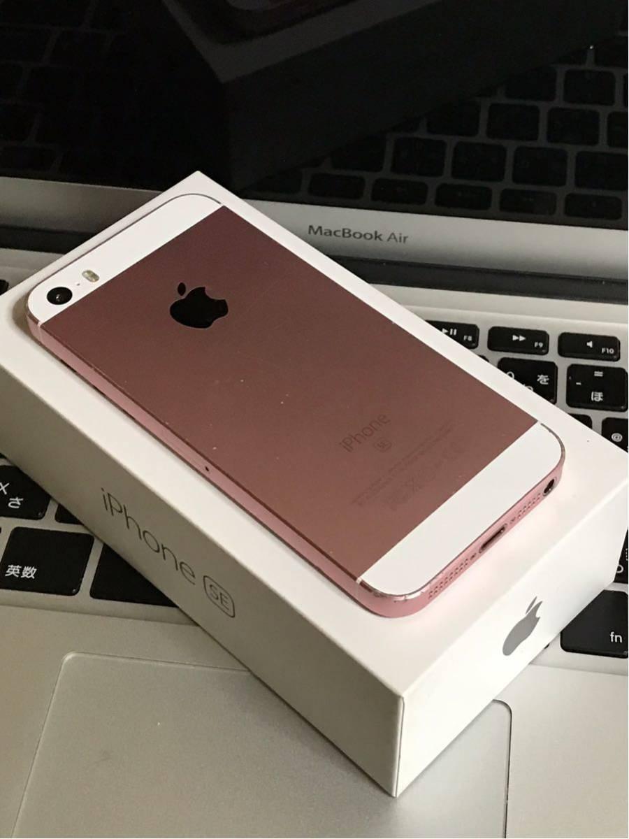 良品・ KDDI AU・Apple iPhone SE 64gb・ローズゴールド・安心・一括購入・_画像6