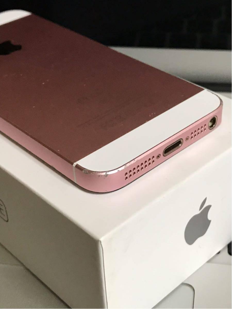 良品・ KDDI AU・Apple iPhone SE 64gb・ローズゴールド・安心・一括購入・_画像5