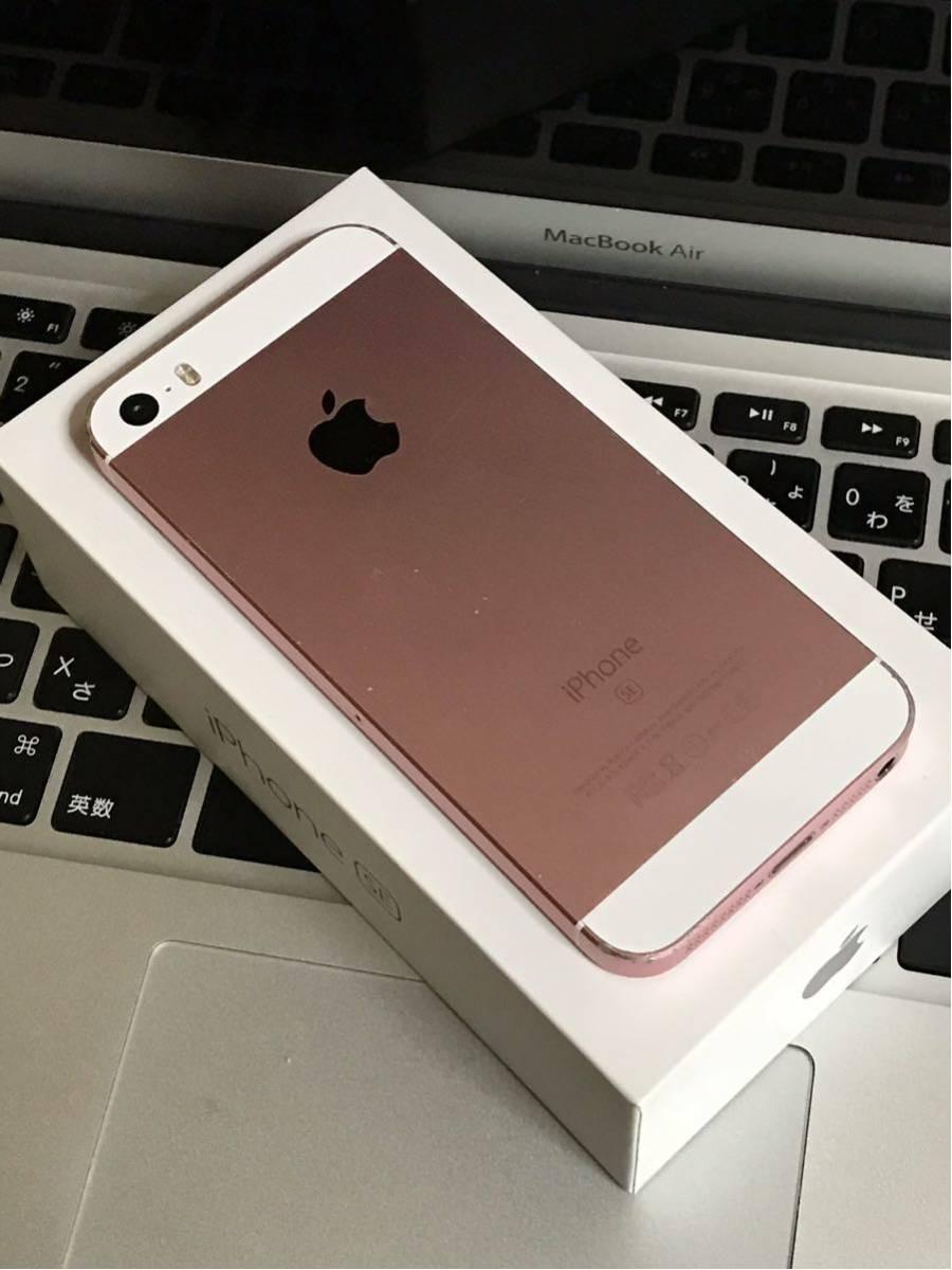 良品・ KDDI AU・Apple iPhone SE 64gb・ローズゴールド・安心・一括購入・_画像7