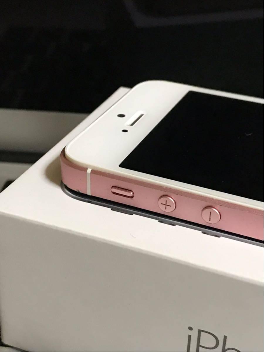 良品・ KDDI AU・Apple iPhone SE 64gb・ローズゴールド・安心・一括購入・_画像3