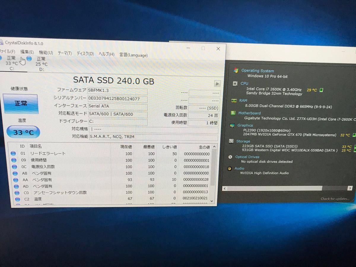i7 2600K GTX1050ti 新品RGBファン+ガラスケース OC可能ゲーミングPC Core i7 Windows10 自作PC_画像8