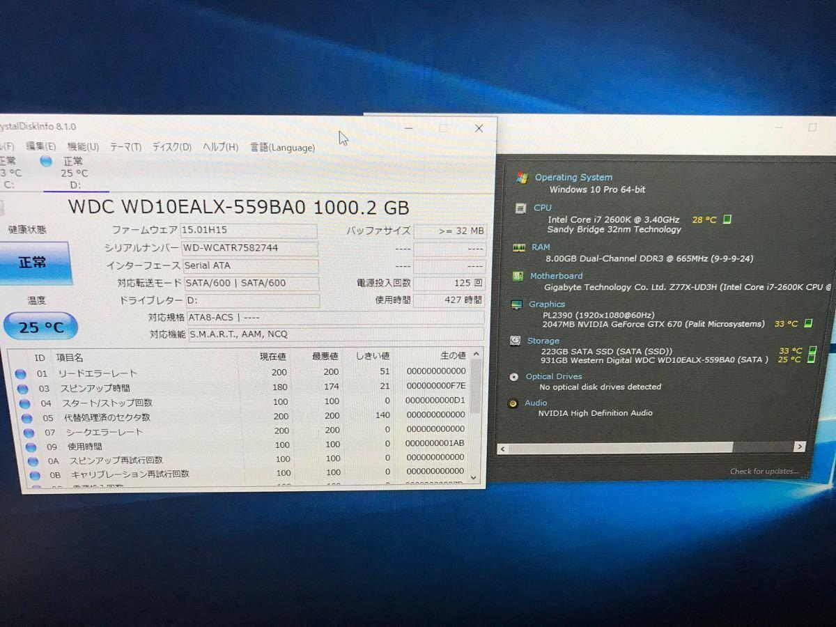 i7 2600K GTX1050ti 新品RGBファン+ガラスケース OC可能ゲーミングPC Core i7 Windows10 自作PC_画像7