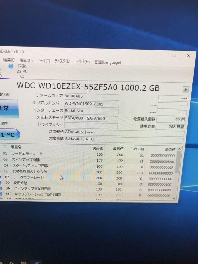 i3 8100 H370 ASUS RX570 STRIX 新品ケース ゲーミングPC Windows10 自作PC スリーブケーブル付_画像9