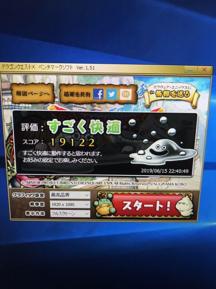 i3 8100 H370 ASUS RX570 STRIX 新品ケース ゲーミングPC Windows10 自作PC スリーブケーブル付_画像10