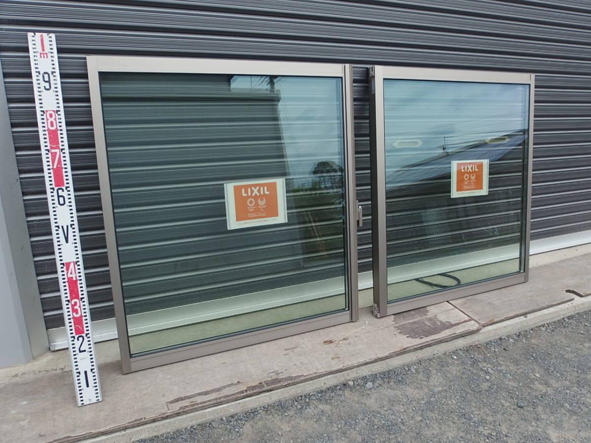 在庫品 アルミサッシ LowE ペアガラス 引違い窓 15709(16009)シャイングレー