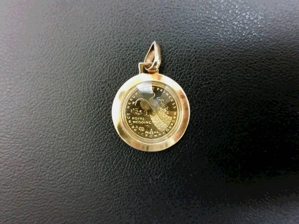◆ 皇太子ロイヤルウエディング クラウン金貨 ペンダントトップ ◆_画像1