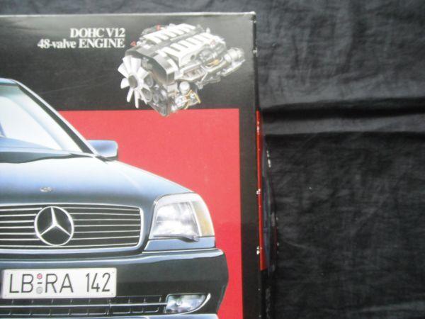 C6-1■タミヤ TAMIYA■ AMGメルセデス S600クーペ 1/24 スポーツカー限定 89764_画像3