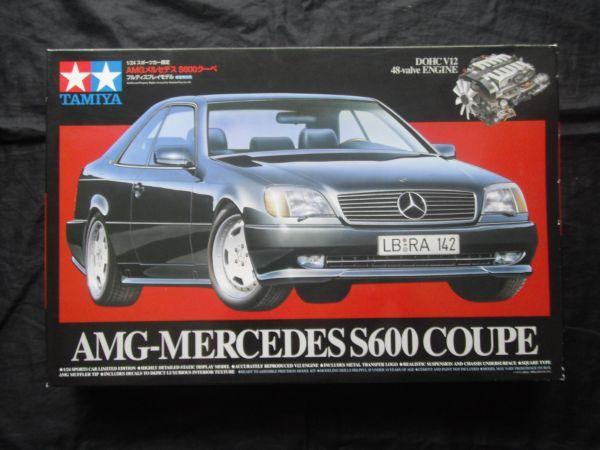 C6-1■タミヤ TAMIYA■ AMGメルセデス S600クーペ 1/24 スポーツカー限定 89764