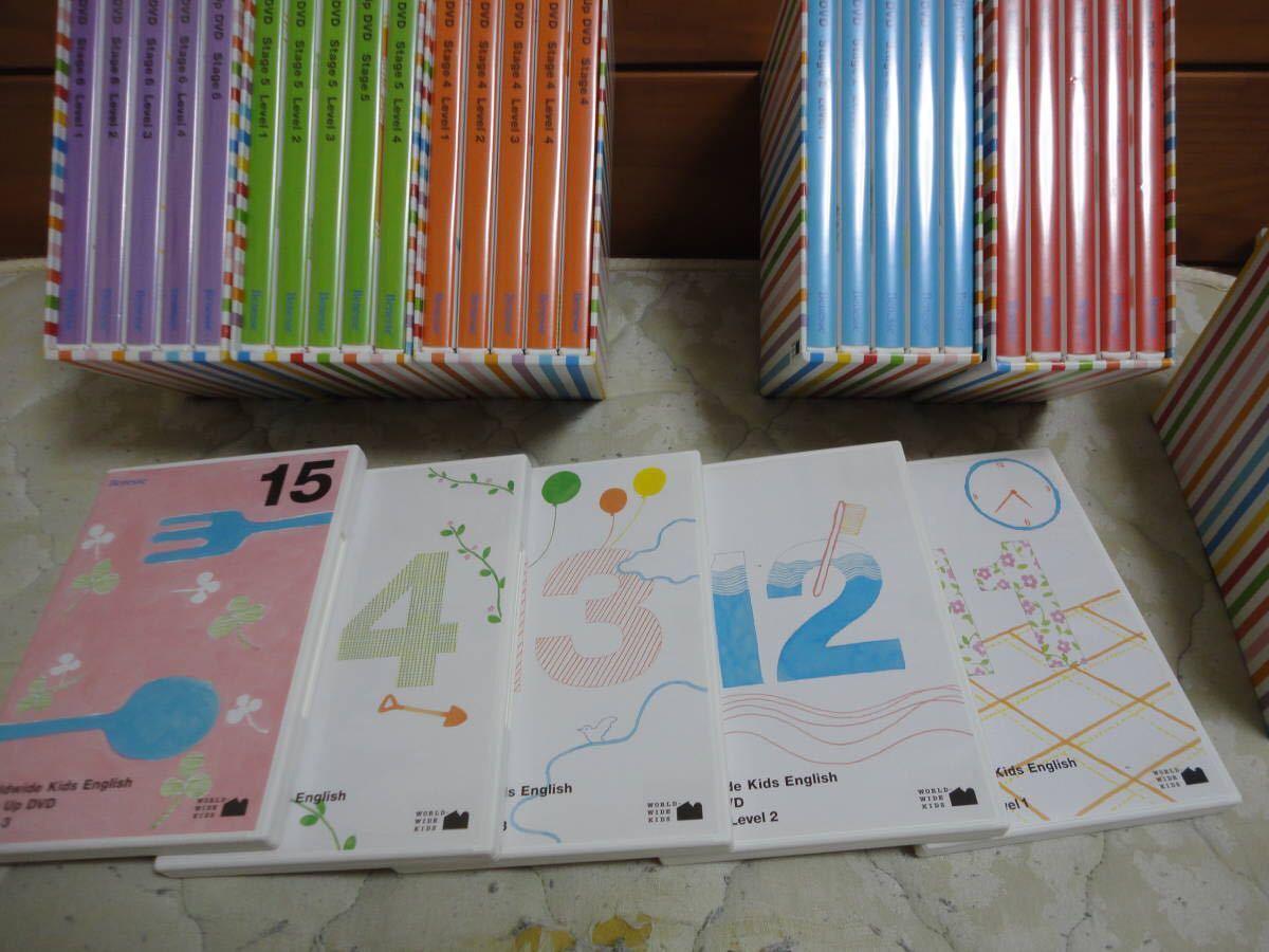 【美品】WWKE World Wide Kids English DVDフルセット(Stage1~6 全30枚)_画像4