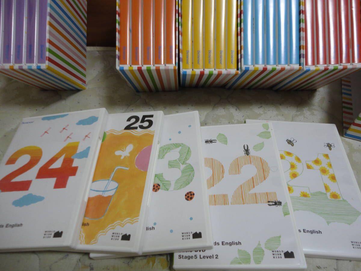 【美品】WWKE World Wide Kids English DVDフルセット(Stage1~6 全30枚)_画像6