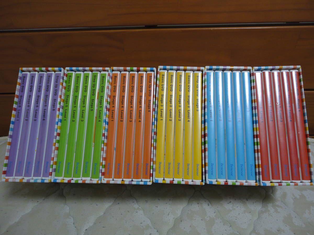 【美品】WWKE World Wide Kids English DVDフルセット(Stage1~6 全30枚)