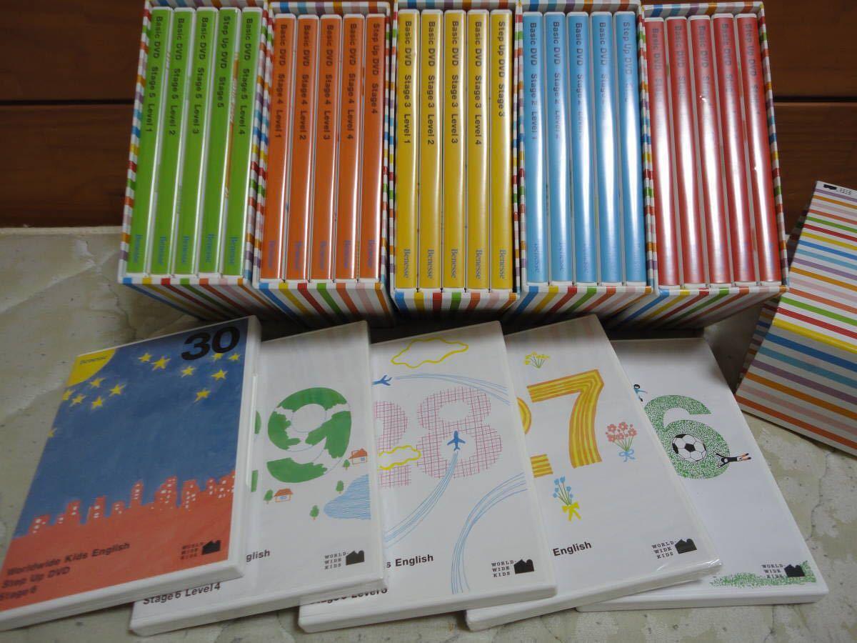 【美品】WWKE World Wide Kids English DVDフルセット(Stage1~6 全30枚)_画像7