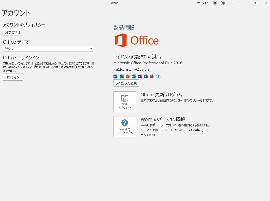 corei7 2.93Ghz×8/新品SSD 240GB+HDD250GB/Windows10pro 64bit&Office2016pro認証済 一円開始最落なし 起動37秒_画像8