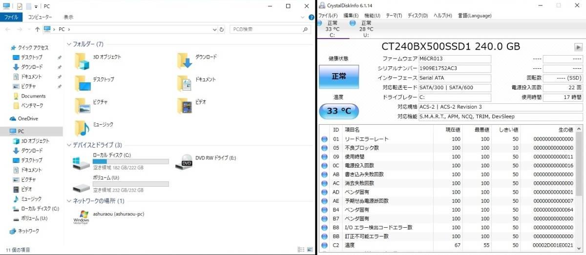 corei7 2.93Ghz×8/新品SSD 240GB+HDD250GB/Windows10pro 64bit&Office2016pro認証済 一円開始最落なし 起動37秒_画像5