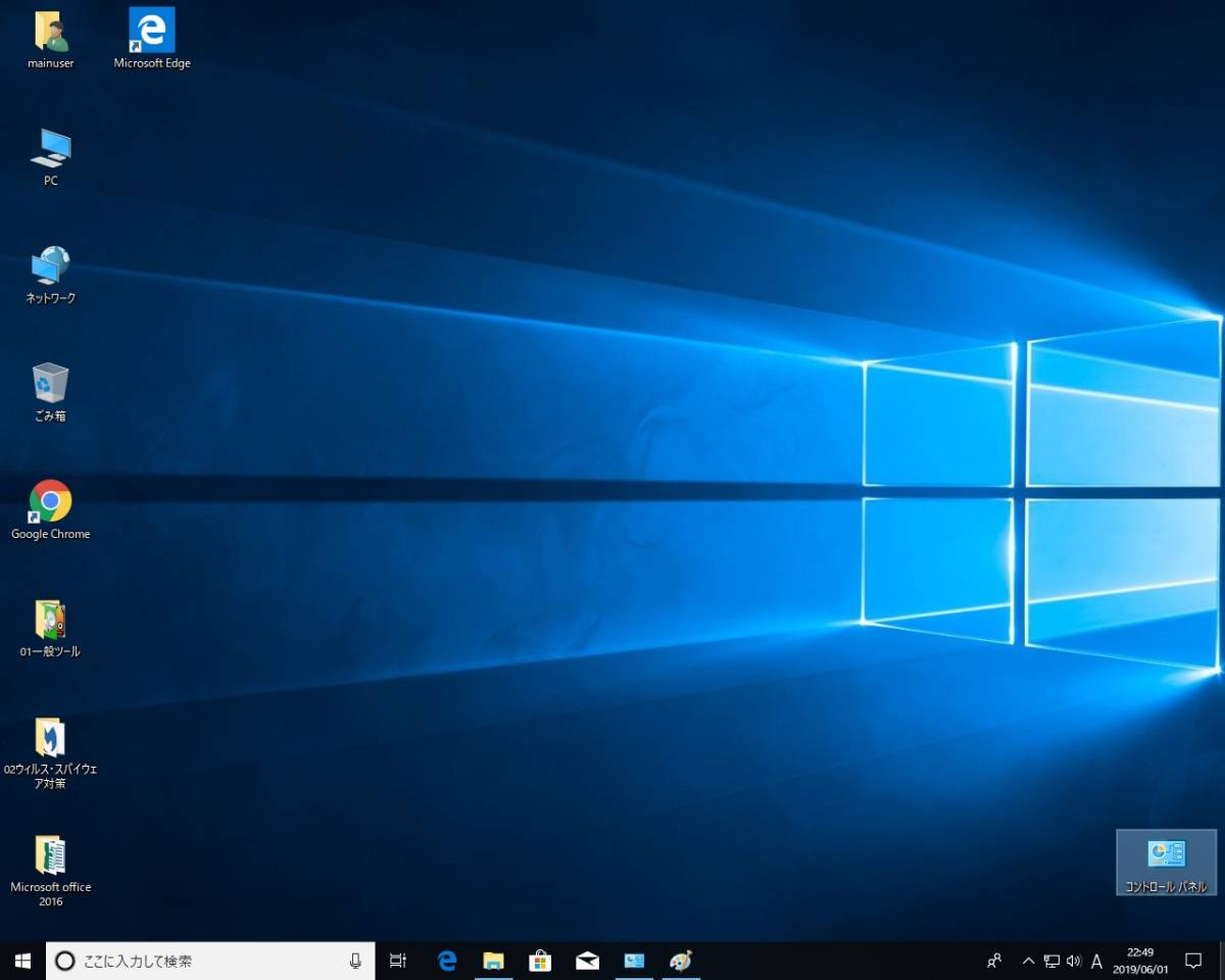 corei7 2.93Ghz×8/新品SSD 240GB+HDD250GB/Windows10pro 64bit&Office2016pro認証済 一円開始最落なし 起動37秒_画像6