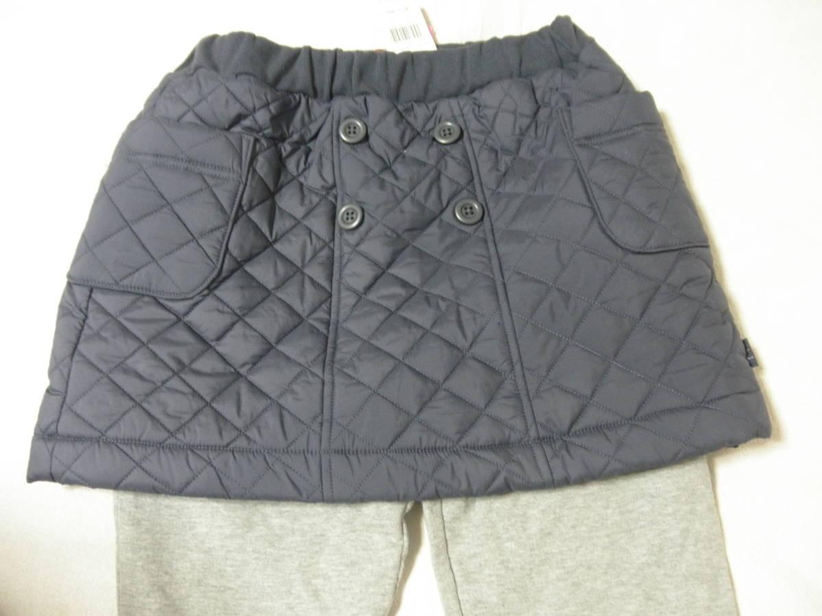 新品 ¥11124 組曲 kumikyoku 150cm キルティング スカート付 あったか スカッツ スパッツ レギンス付 子供用 女の子 グレー 紺色 ネイビー_画像7