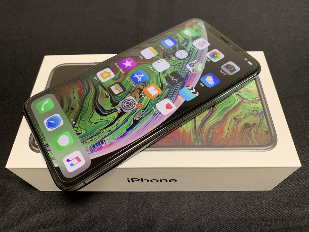 ◇極美品 Apple iPhone XS Max 256GB スペースグレイ SIMロック解除済み 判定〇 BATT100% おまけ付き◇