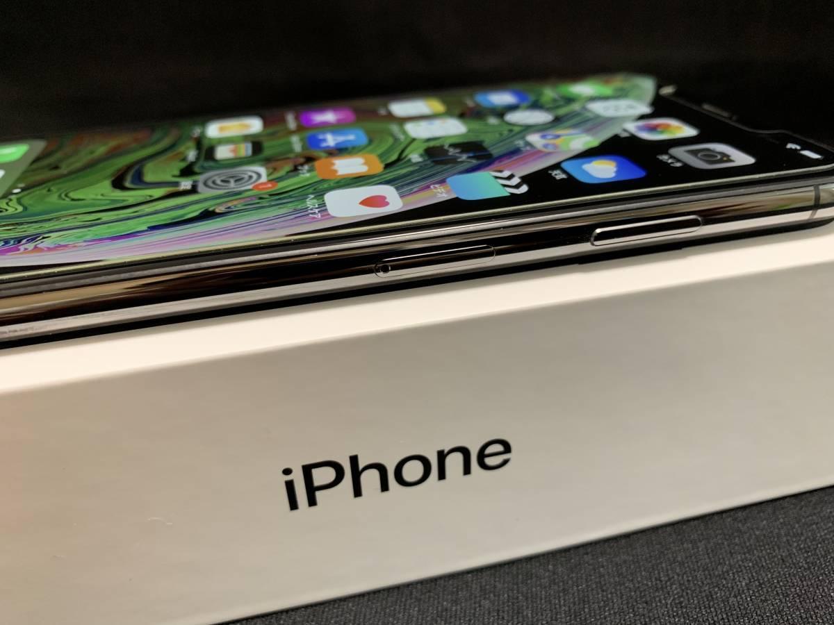 ◇極美品 Apple iPhone XS Max 256GB スペースグレイ SIMロック解除済み 判定〇 BATT100% おまけ付き◇_画像5