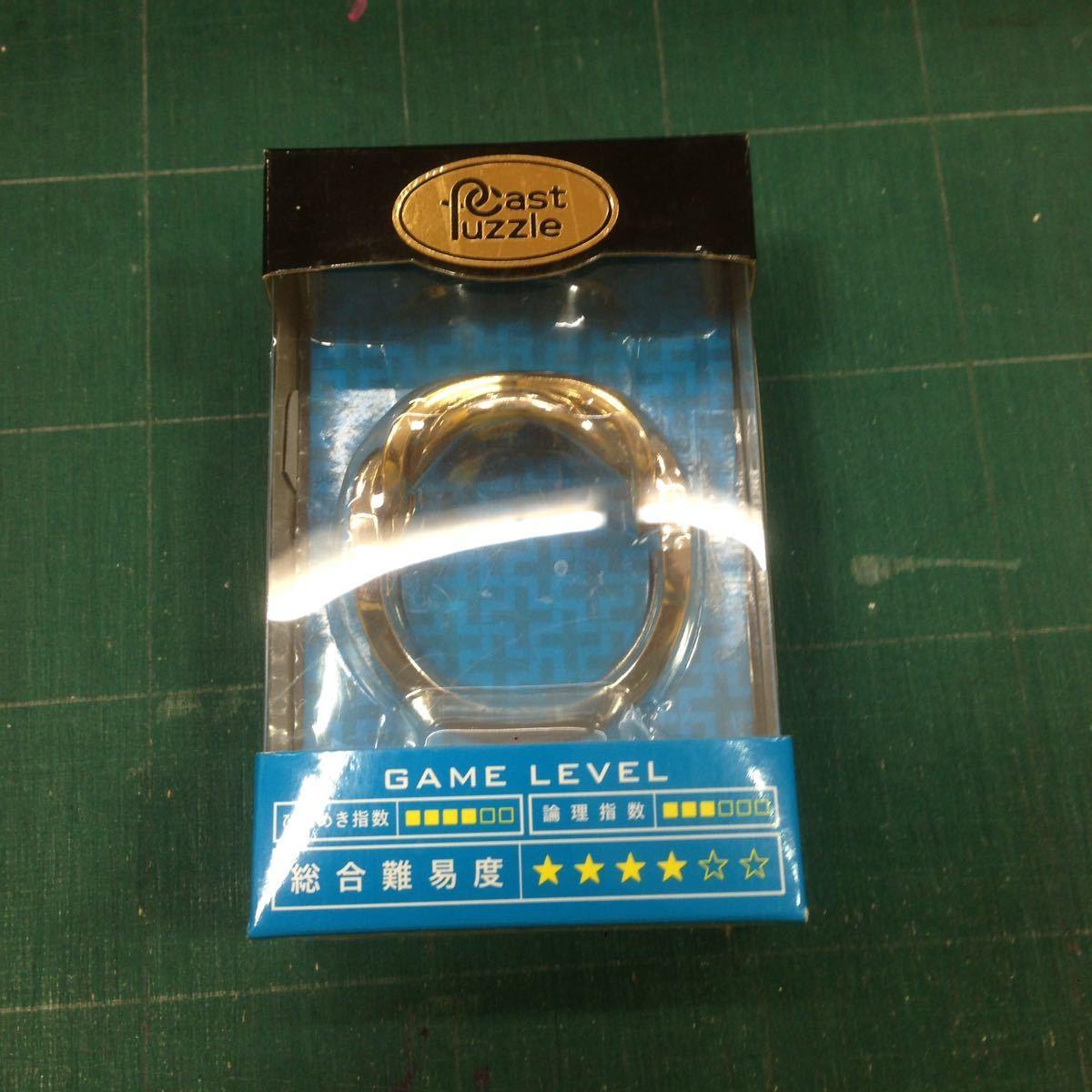 未開封新品 デッドストック 倉庫保管品 ハナヤマ HANAYAMA キャストパズル CAST PUZZLE 知恵の輪 脳トレ 総合難易度4 リング RING_画像1
