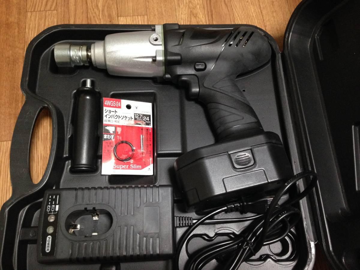 送料無料 ニッカド(NiCd)バッテリー24V仕様 420Nハイパワー コードレス 電動インパクトレンチ 充電式 旧型 美品 ゼウス 中古品_画像4