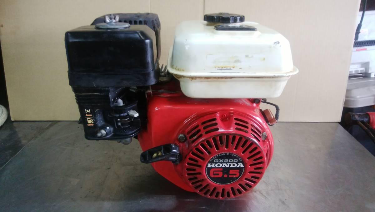軽整備済み 最大6.5PS ホンダ GX200 ガソリンエンジン HONDA