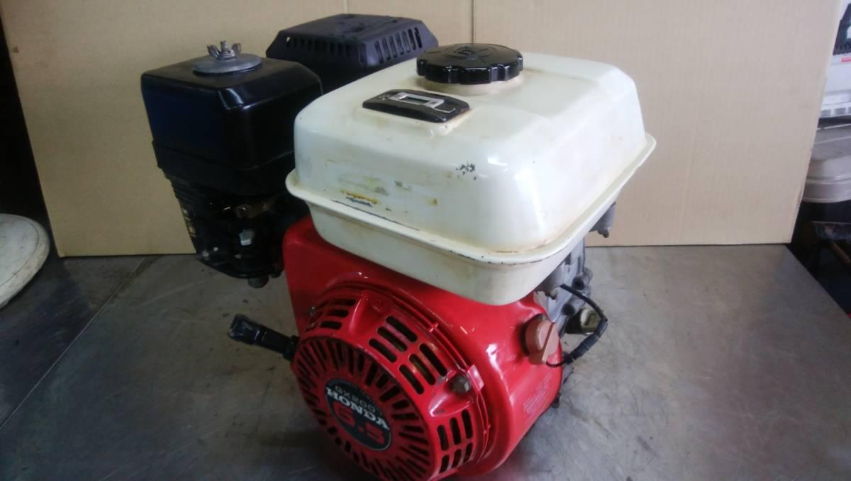 軽整備済み 最大6.5PS ホンダ GX200 ガソリンエンジン HONDA _画像4