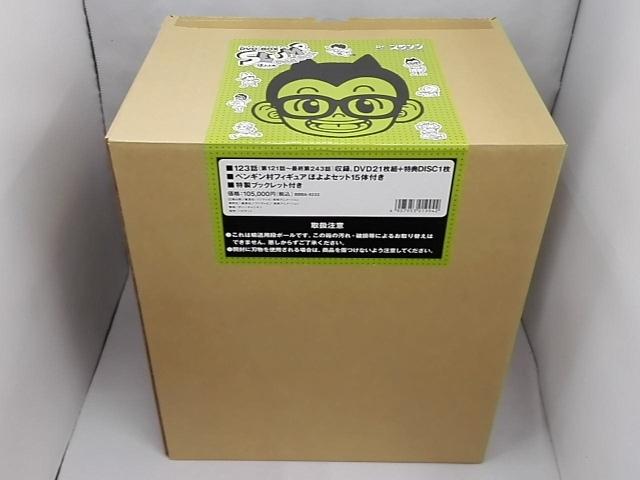 DVD Dr.スランプアラレちゃん DVD-BOX SLUMP THE BOX ほよよ編(完全予約限定生産)_画像1