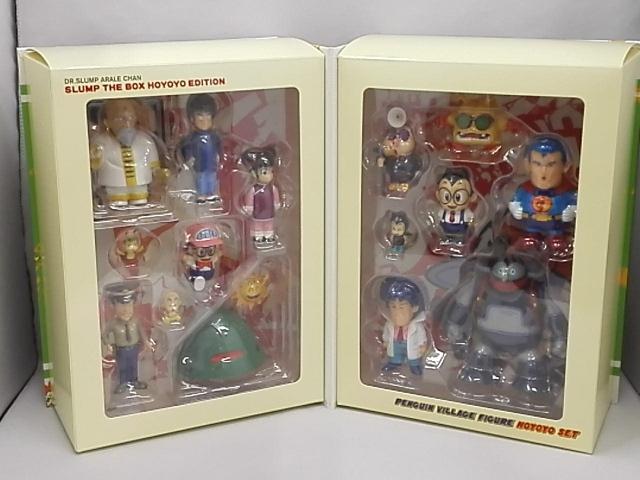 DVD Dr.スランプアラレちゃん DVD-BOX SLUMP THE BOX ほよよ編(完全予約限定生産)_画像9