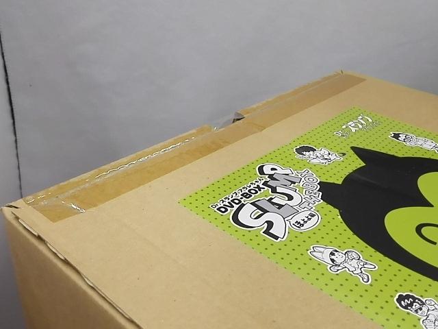 DVD Dr.スランプアラレちゃん DVD-BOX SLUMP THE BOX ほよよ編(完全予約限定生産)_画像10