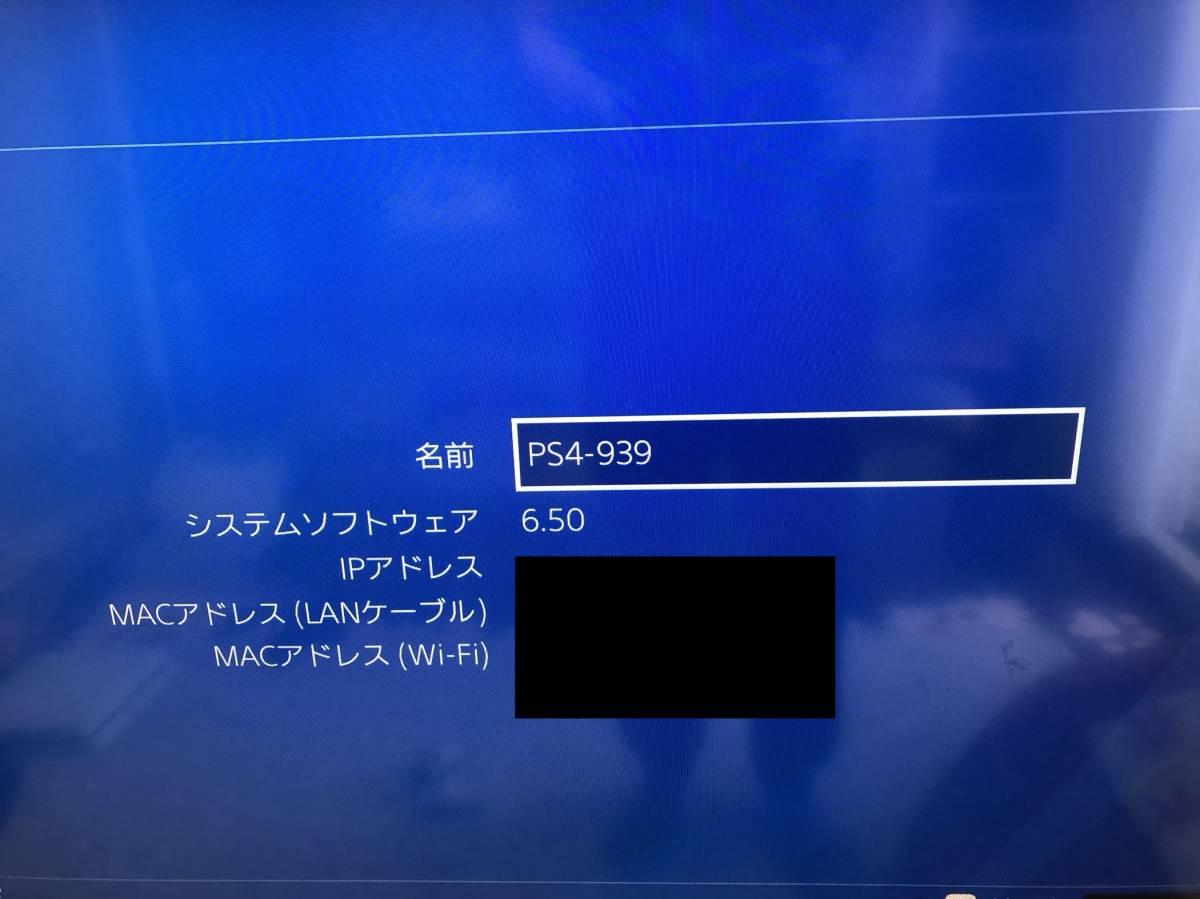 ★☆SONY PS4 本体 CUH-1200A ホワイト 【HDD500GB】 プレステ4 動作良好 白 ソニー☆★_画像5