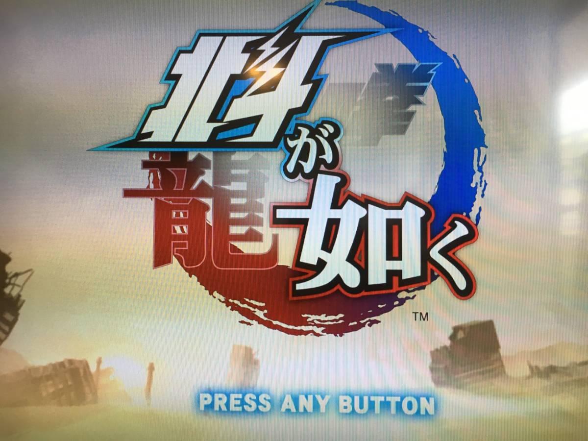 ★☆SONY PS4 本体 CUH-1200A ホワイト 【HDD500GB】 プレステ4 動作良好 白 ソニー☆★_画像6