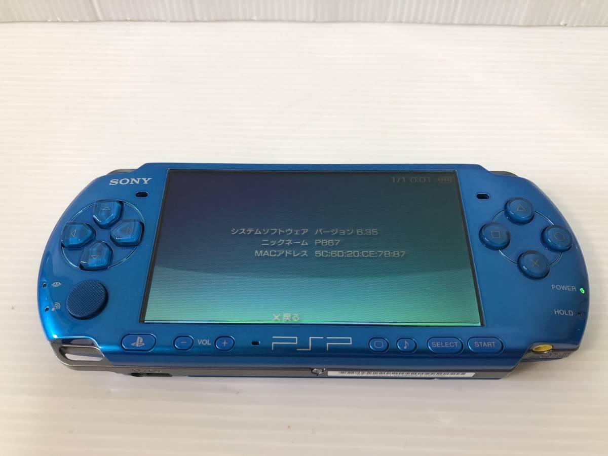 ★☆【超美品】ソニー PSP-3000 ブルー Ver635 売り切り 箱説付き SONY 完品 メモリースティック付き【動作良好】☆★_画像6