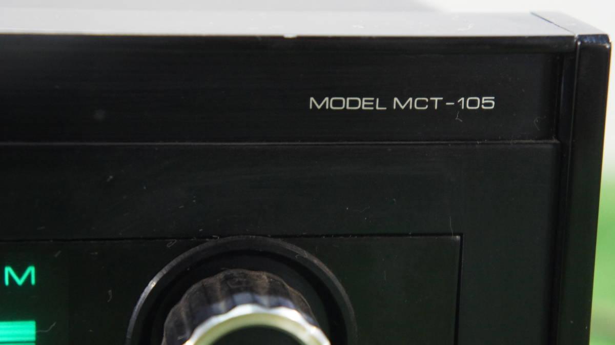 希少victor/ビクター FM/AMチューナー MODEL:MCT-105_画像5