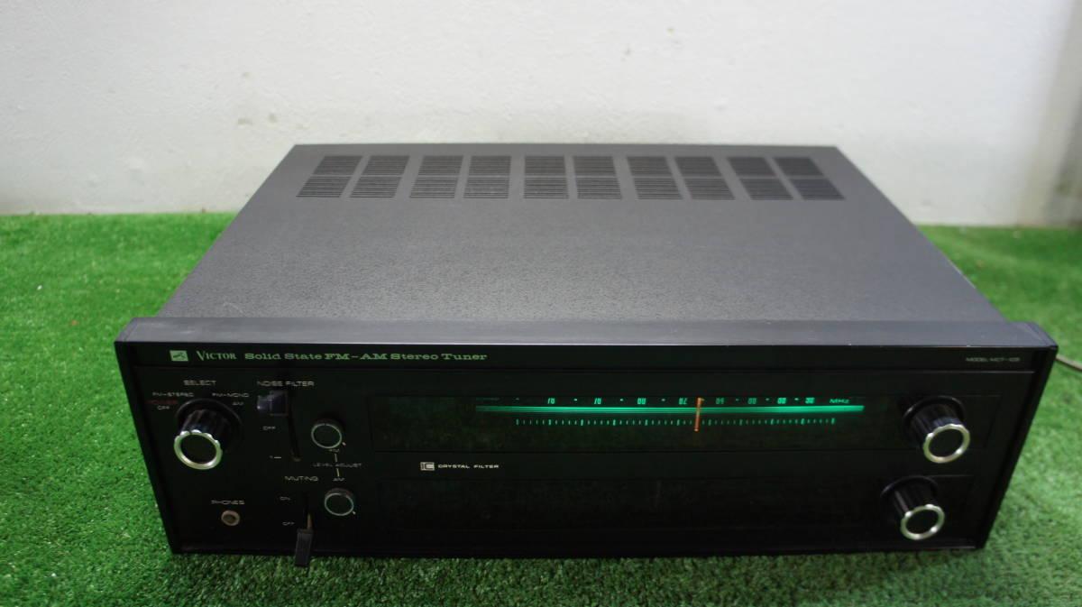 希少victor/ビクター FM/AMチューナー MODEL:MCT-105_画像6