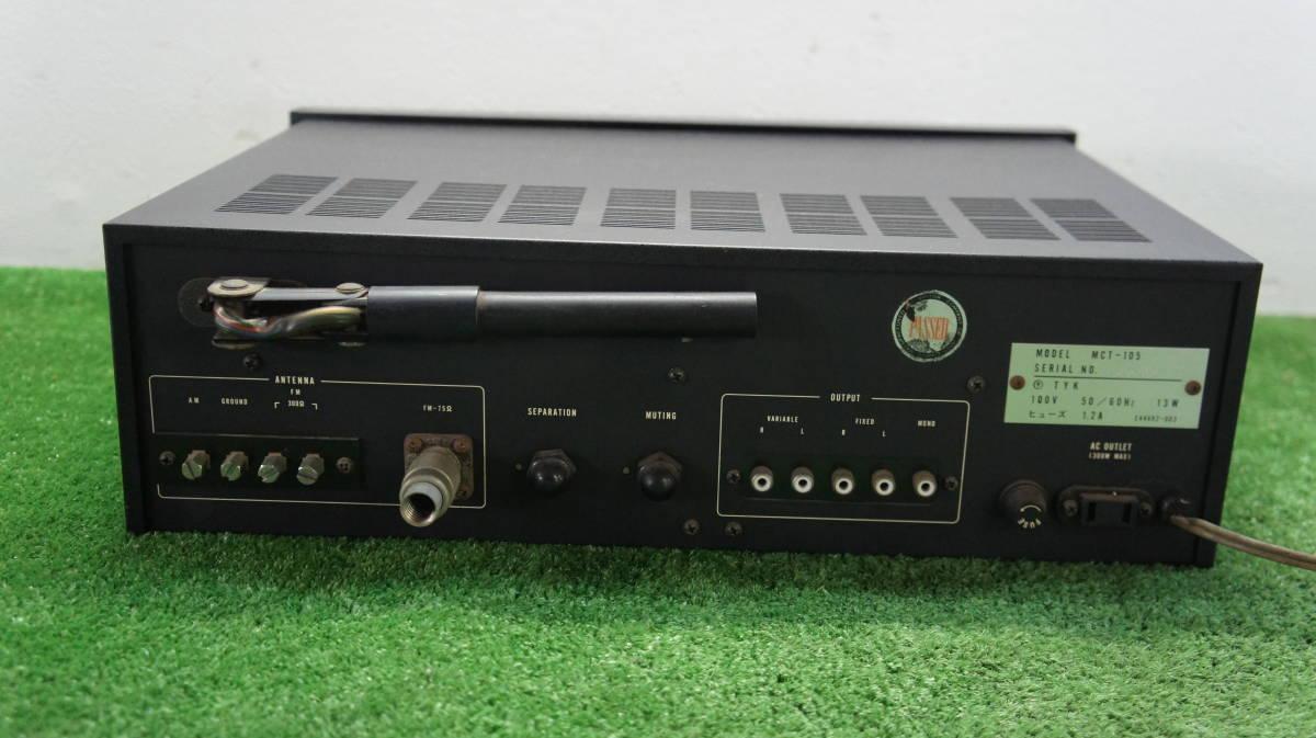 希少victor/ビクター FM/AMチューナー MODEL:MCT-105_画像7