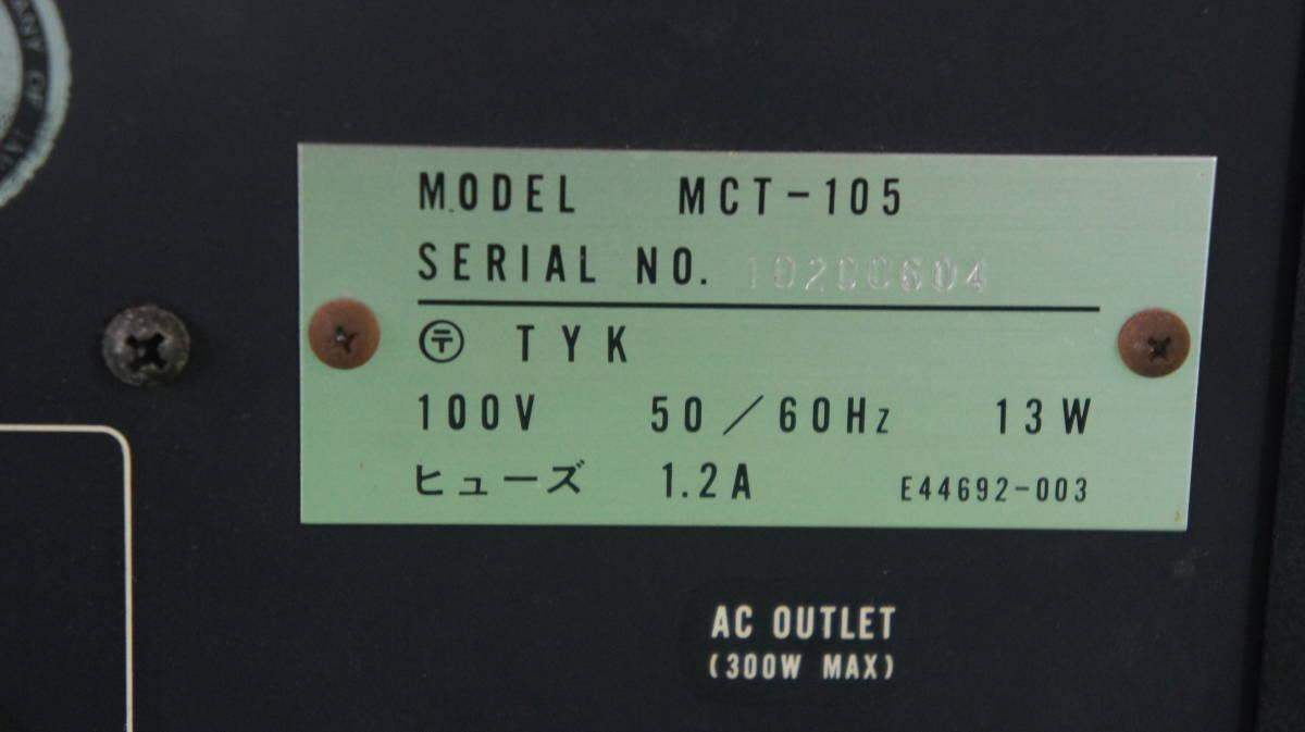 希少victor/ビクター FM/AMチューナー MODEL:MCT-105_画像8
