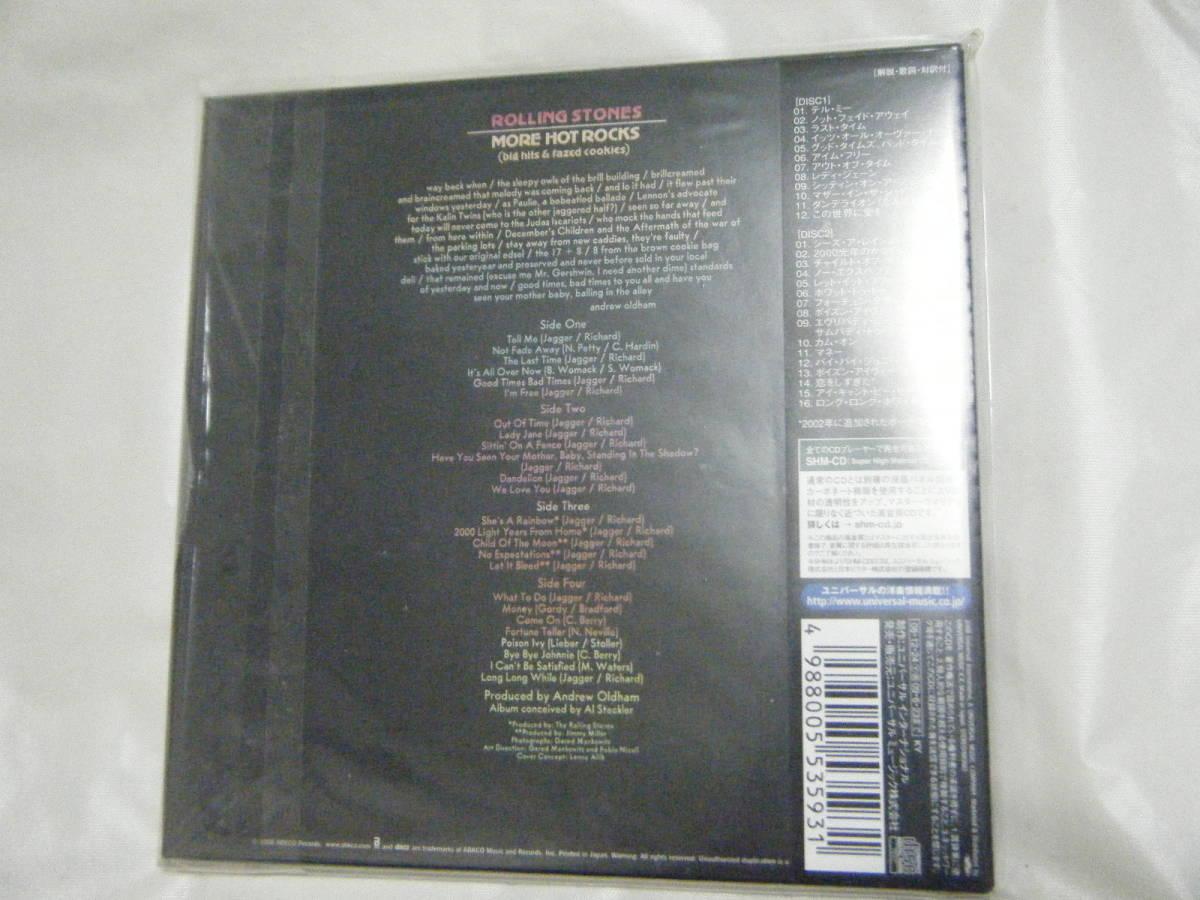 ザ・ローリング・ストーンズ モア・ホット・ロックス+3 初回生産限定 高音質 SHM-CD 紙ジャケット 2CD 美品_画像2