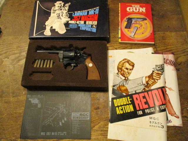 335 LAWMAN MK-Ⅲ 357マグナム リボルバー MGC製 玩具 カタログ他付属