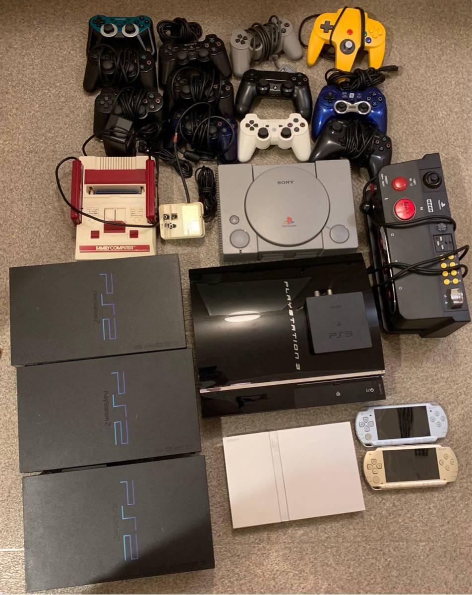 ゲーム機本体 PS2 PS3 プレステ2 プレステ3 PSP ニンテンドー ファミコン コントローラー まとめ売り 大量 ジャンク 1スタ