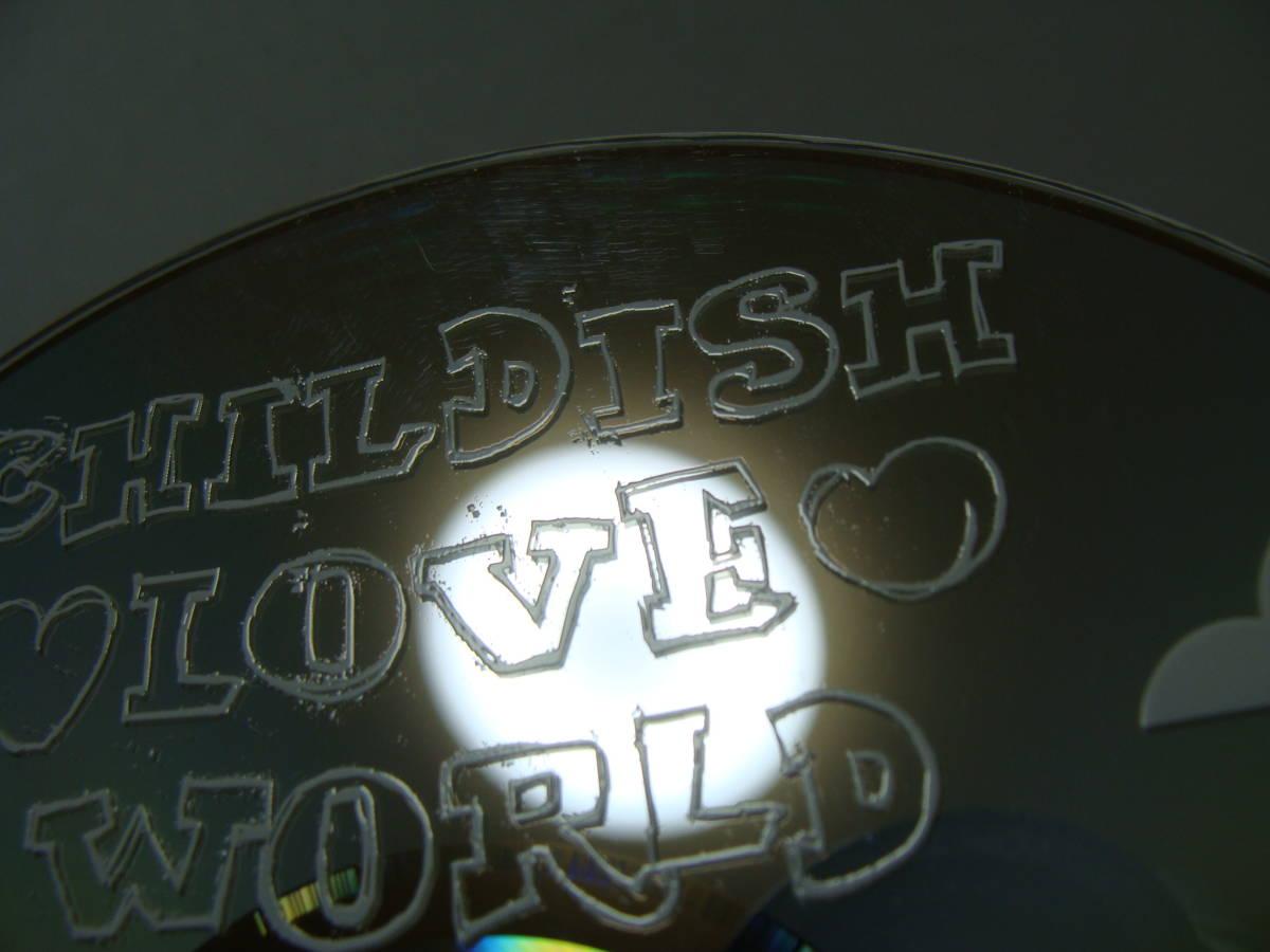 【中古DVD】 堀江由衣 CHILDISH LOVE WORLD 【非売品】_画像3