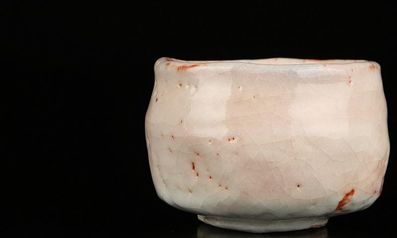 人間国宝【鈴木蔵】作最上位 志野茶碗 艶やかな釉景色! 共箱 保証_画像9
