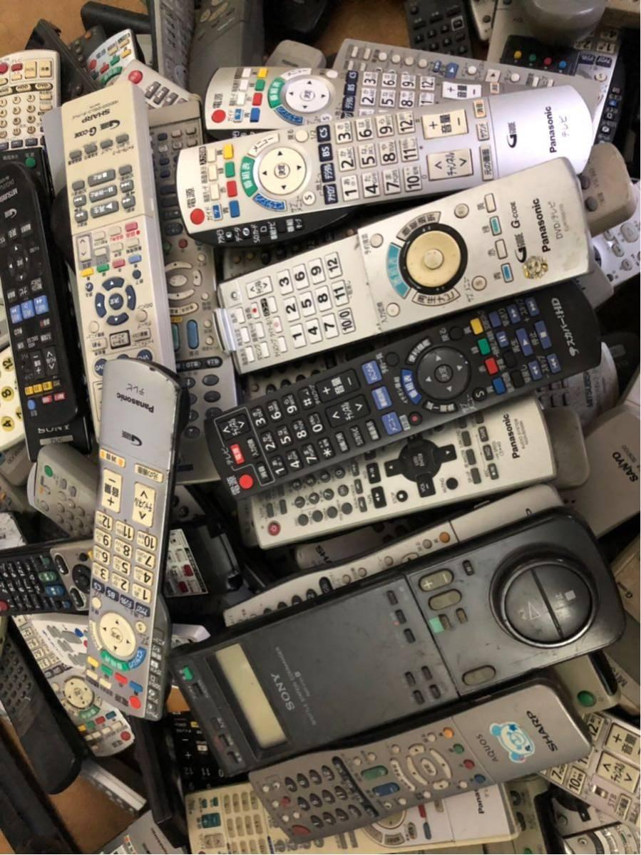 まとめ売り テレビ DVD ブルーレイ リモコン 送信機 200個以上 パナソニック 三菱 SONY 東芝 シャープ ビクター NECメーカー多数 混在 転売_画像9