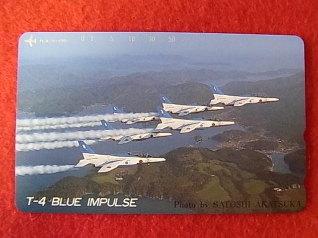 戦闘機・ブルーインパルスのテレホンカード4枚まとめて 未使用_画像3