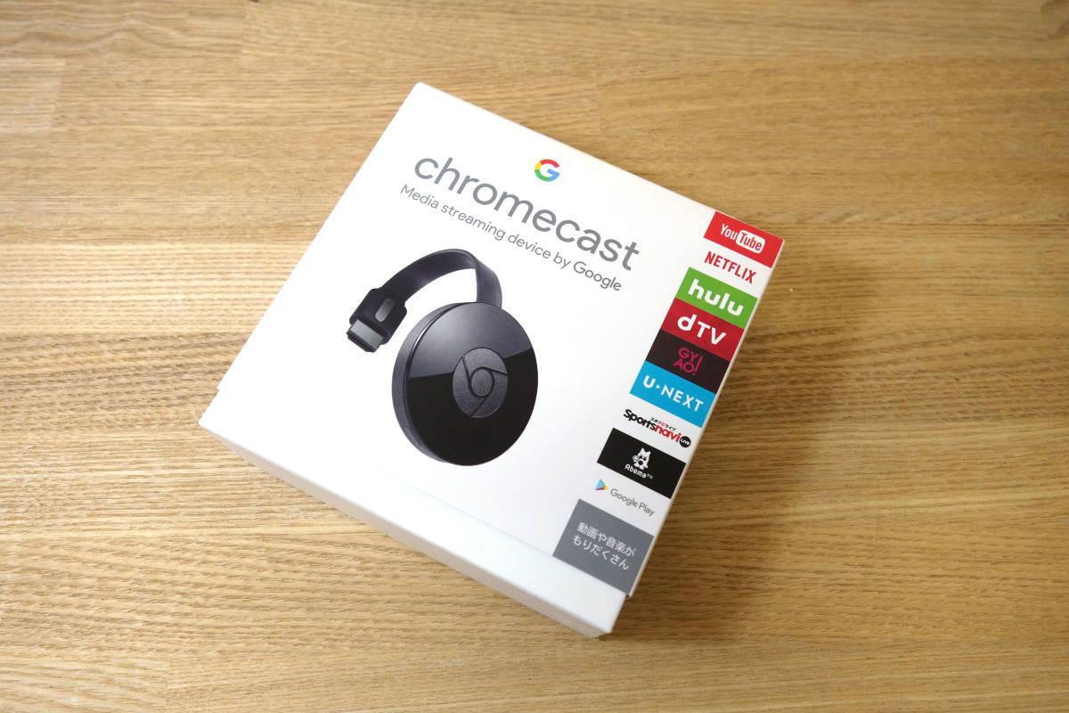 Google chromecast グーグル クロームキャスト第2世代