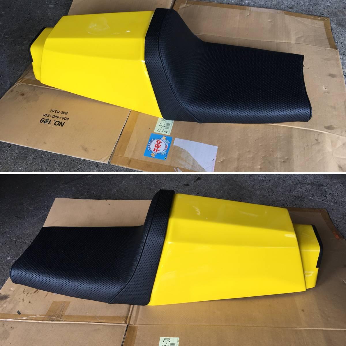 カワサキ Z400FX 専用 シングルシート 検索) モトコ カフェ 当時 希少 セレクト BEET キジマ CB KH SS GS Z1 Z2 GT
