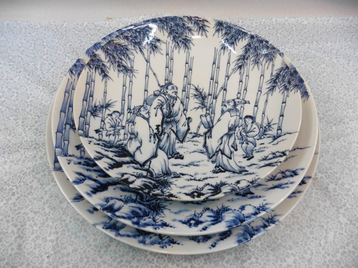 日本の陶磁器 有田 肥前 哲三郎作 「 竹仙人 」31・37・40.5㎝ 尺皿 三つ揃皿 大皿 保管品 S100_画像2