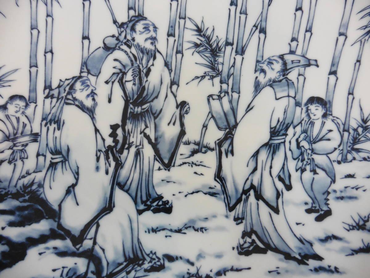 日本の陶磁器 有田 肥前 哲三郎作 「 竹仙人 」31・37・40.5㎝ 尺皿 三つ揃皿 大皿 保管品 S100_画像8