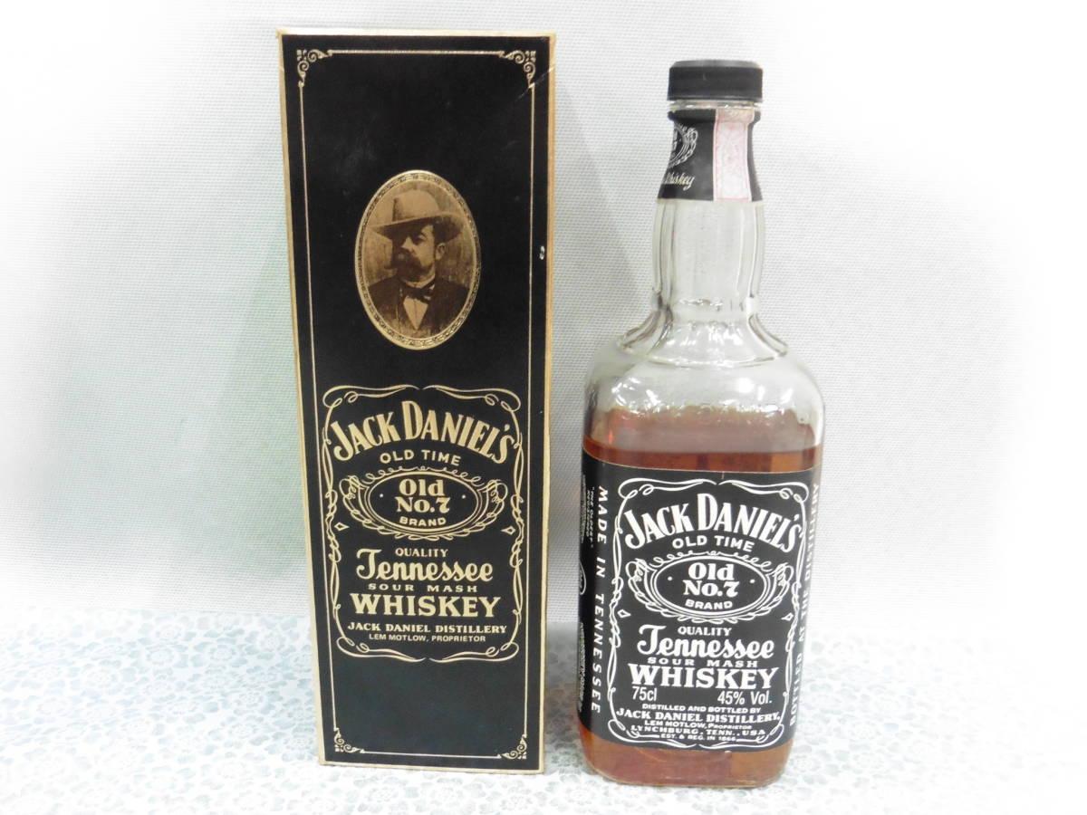 ウイスキー サントリー ナポレオンなど 未開栓 開栓 まとめて5本 古酒 洋酒 S100_画像6
